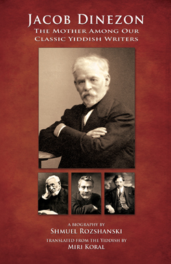 Jacob Dinezon Biography