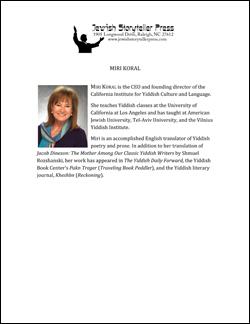 Miri Koral Biography
