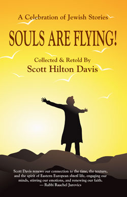 Souls Are Flying Cover!