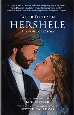 Hershele Cover