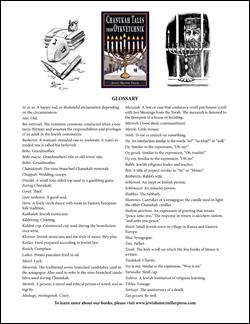 Chanukah Tales from Oykvetchnik Glossary