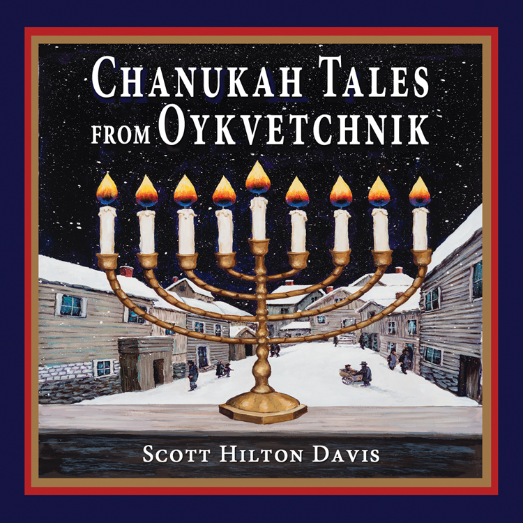 Chanukah Tales from Oykvetchnik Audiobook Cover