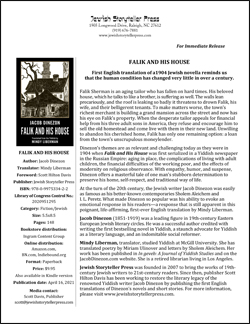 Press Release for Falik and His House